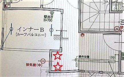 2階廊下 バルコニー