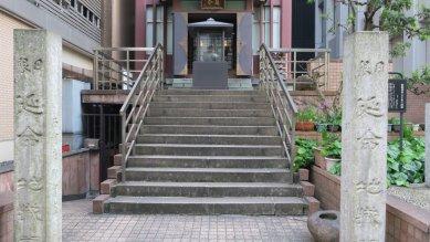 日本橋西河岸地蔵寺(延命地蔵尊)