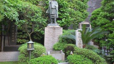 順天堂発祥の地、講談発祥記念の碑