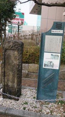180306(116)五百羅漢道標