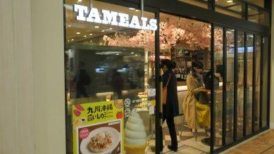 TAMEALS店