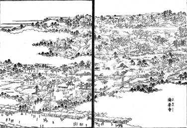 海晏寺(図会)