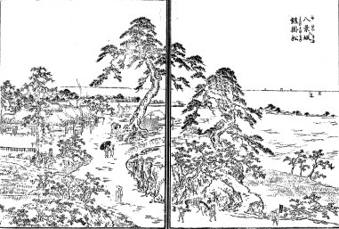 八景坂鎧懸松(図会)