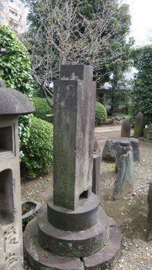 白井烏酔等の墓