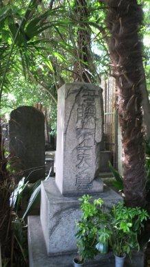 伊藤左千夫墓