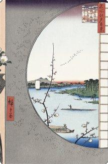 ⑤百景内川関谷を見る図