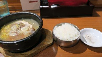 ハーフ参鶏湯@1,580円