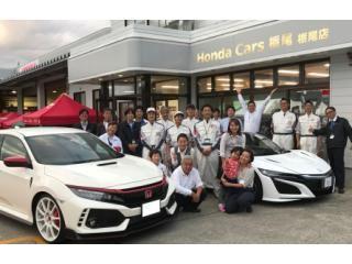 Honda Cars 栃尾