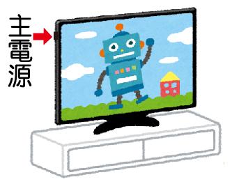 tv_20180625.jpg