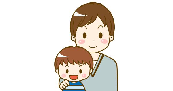 息子の肩に手を置いて微笑むお父さんとニッコリ笑っている男の子
