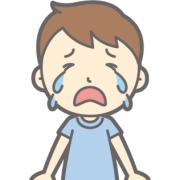 わんわん泣いている男の子
