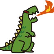火を噴く怪獣