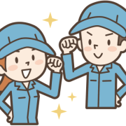 ガッツポーズの作業服の男性と女性