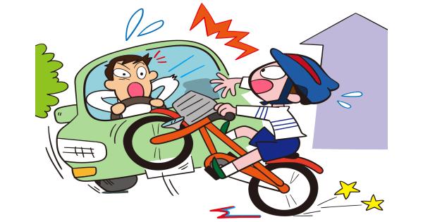 車道に飛び出した自転車が自動車とぶつかりそうに。自転車事故の絵。