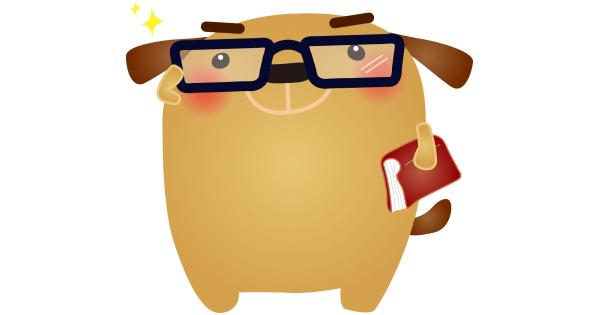 眼鏡をかけたキリッとしたワンコ
