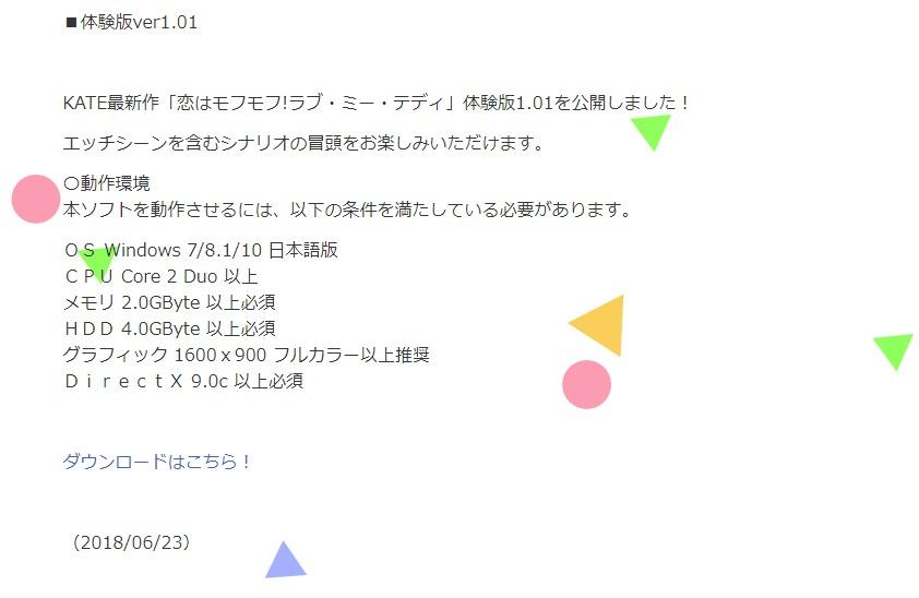 taiken_20180624153948678.jpg