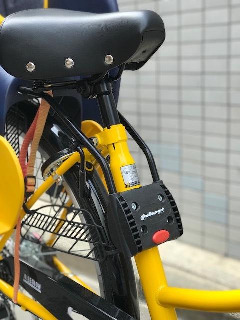 レジオンホーム266カスタムフレーム取付アップ