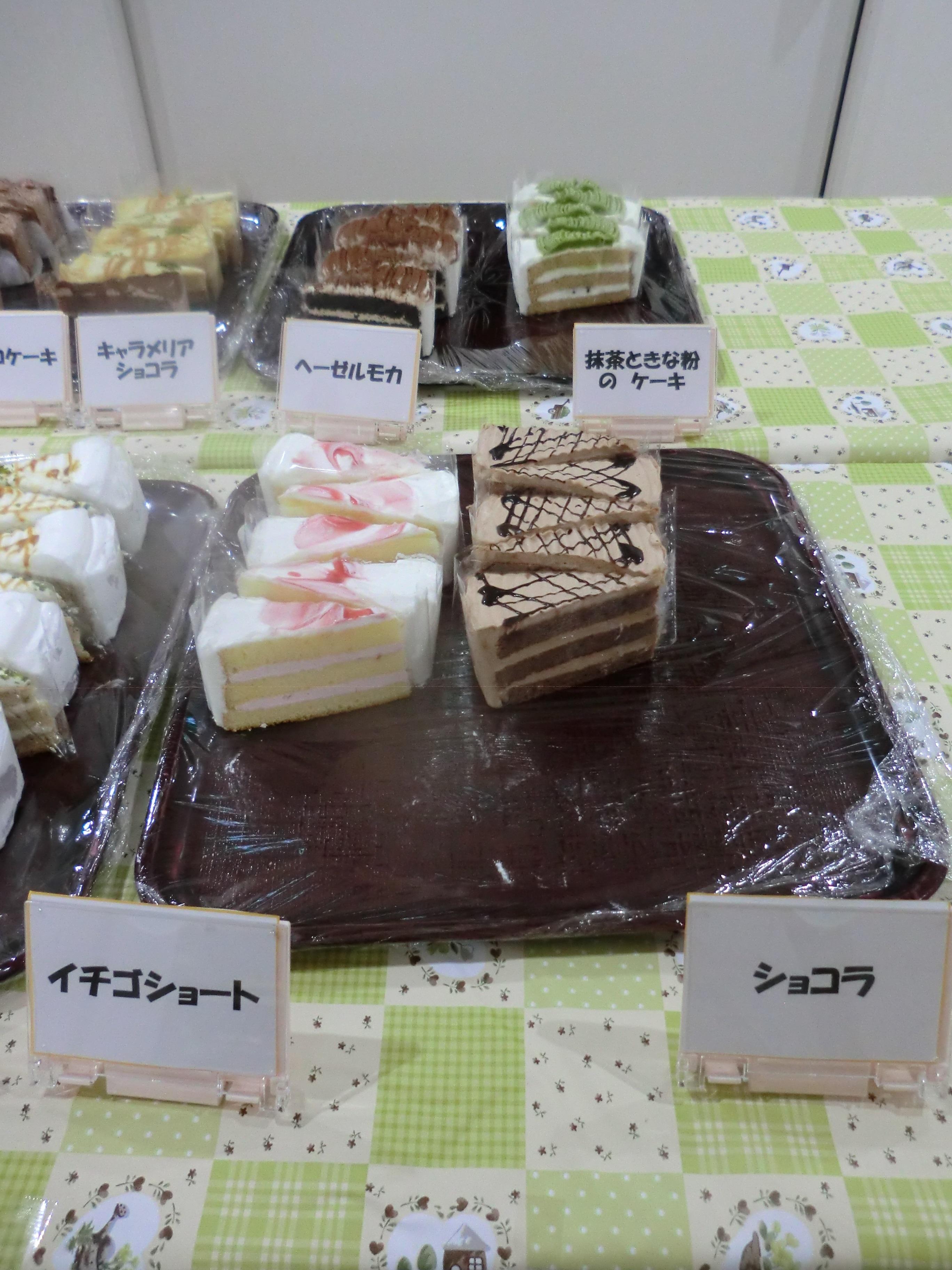 CIMG3217 ケーキ
