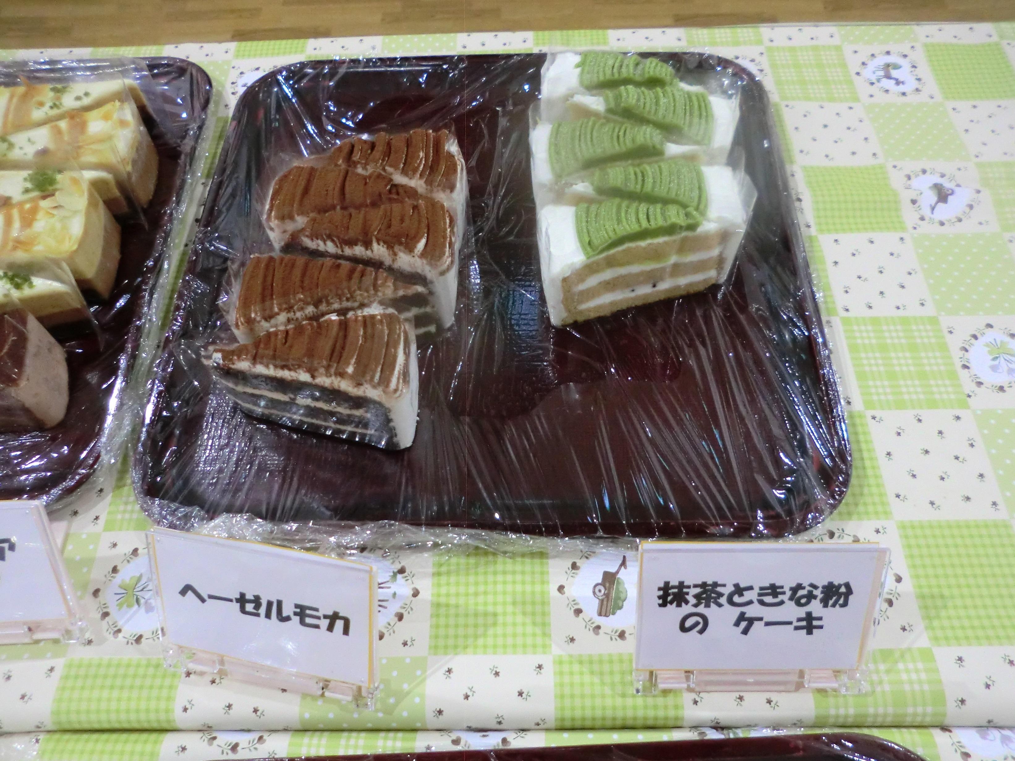 CIMG3218 ケーキ