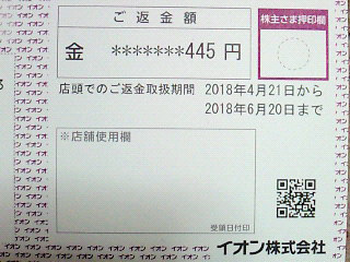 2018041601.jpg