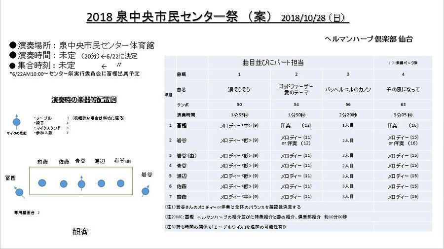 2018_10_2801.jpg