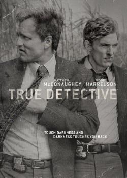 true ditective2