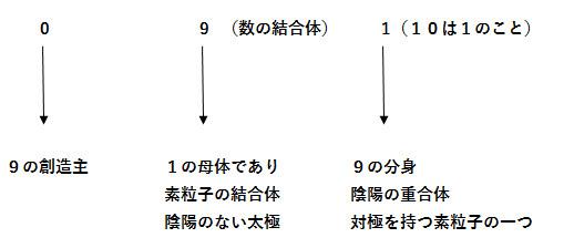 20180609172115821.jpg