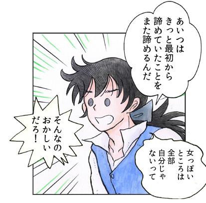 B5-05.jpg