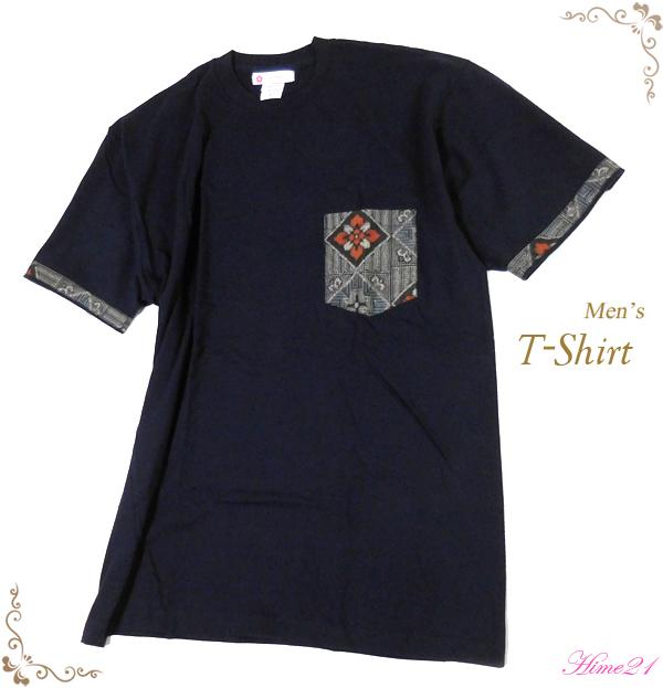 tsu-403-02.jpg