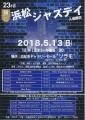 浜松ジャズデイ20180513