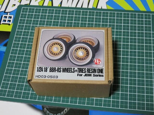 new_IMG_3452.jpg