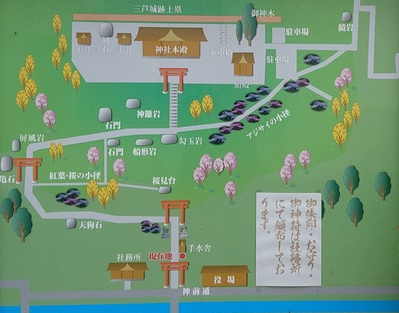 石都々古和気神社 境内図
