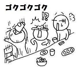 お酒 無問題 (2)