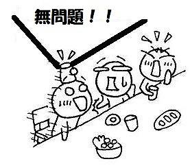 お酒 無問題 (3)