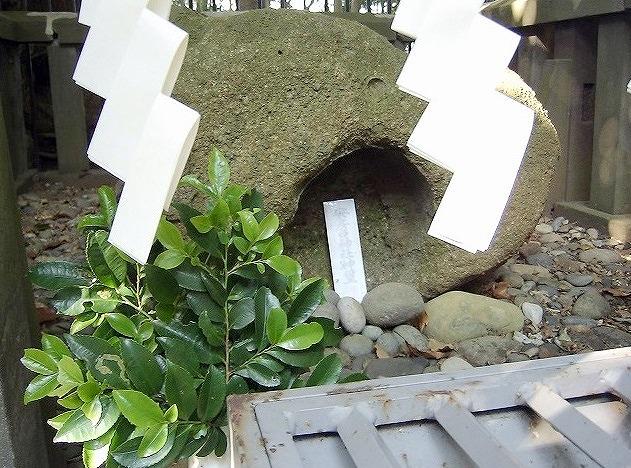 安房口神社 御神石