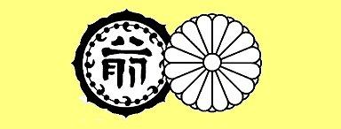 玉前神社 社紋