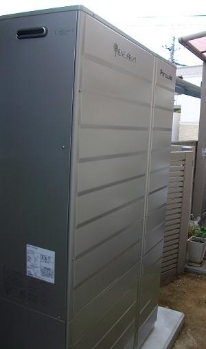IMGP2888-2 - コピー