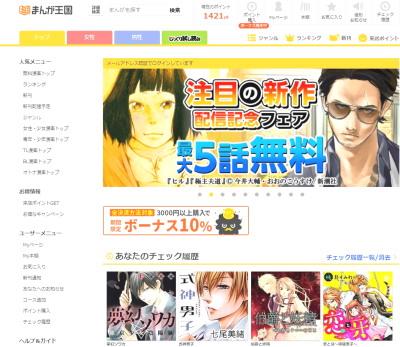 manga3.jpg