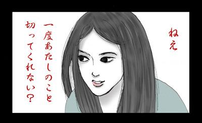 misakochan400.jpg