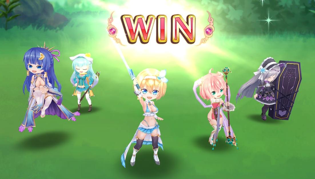 宝石姫戦闘勝利