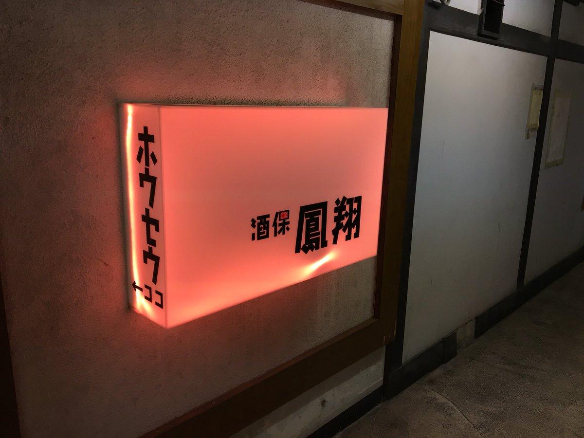 20180506酒保鳳翔2