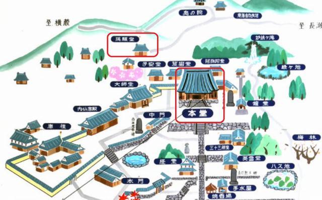 華厳寺案内図2