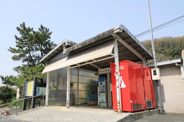 7055 JR吉備津駅ーSN