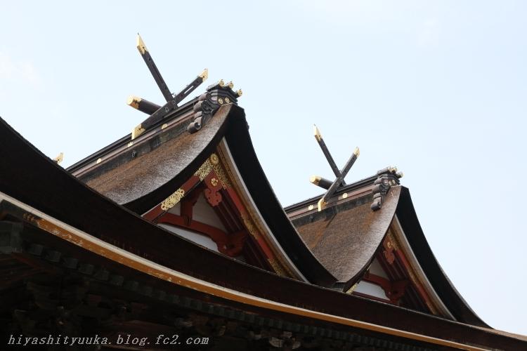 7087 吉備津神社ーSN