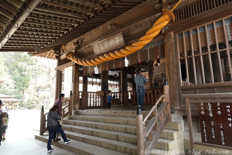 7079 吉備津神社ーSN
