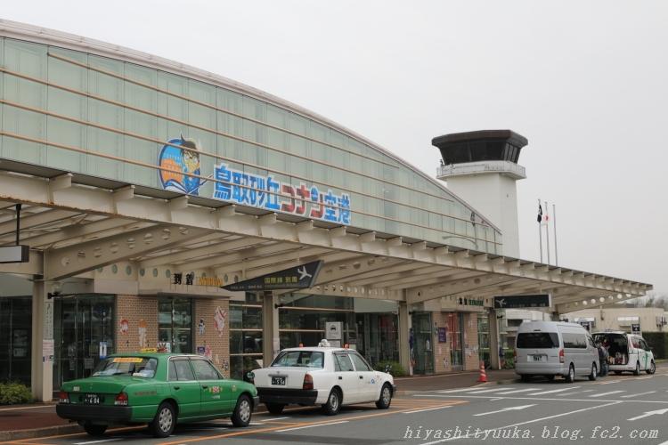 7221 鳥取砂丘コナン空港ーSN