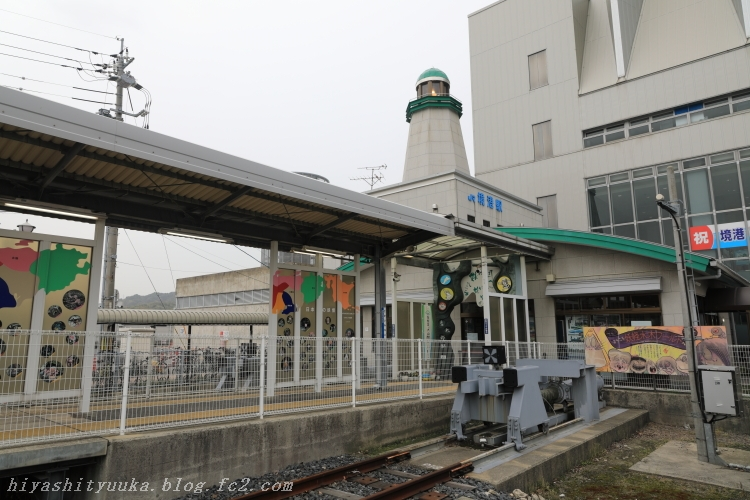 7281 JR境港駅ーSN