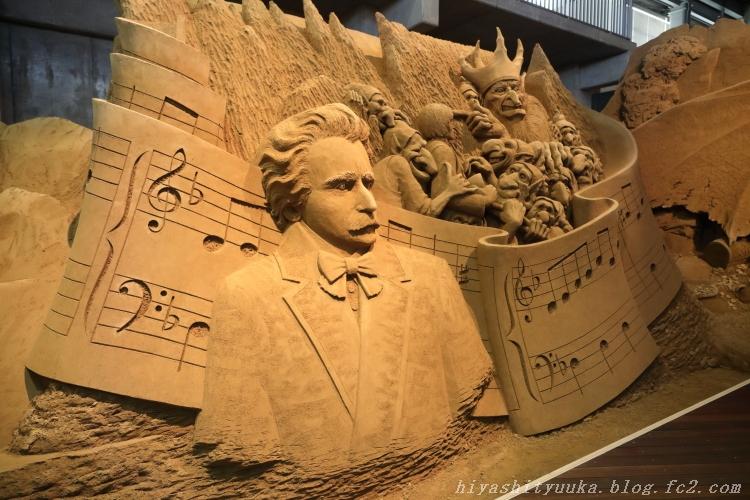 7452 砂の博物館ーSN