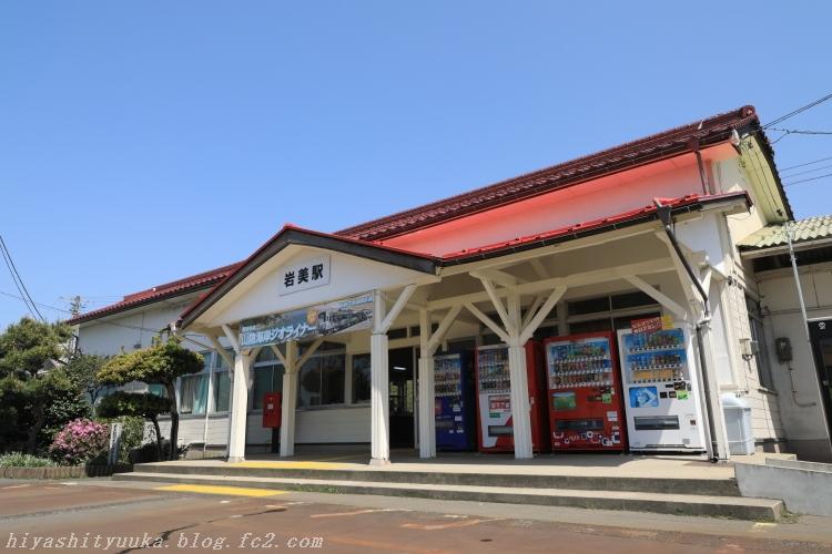 7598 JR岩美駅ーSN