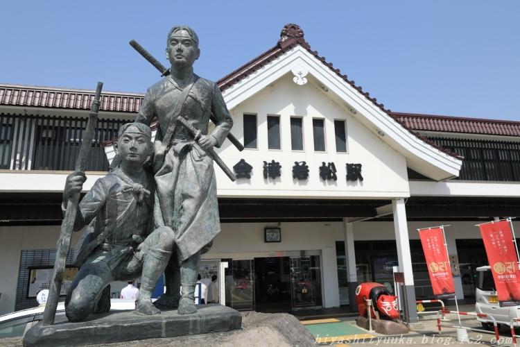 7843 会津若松駅ーSN